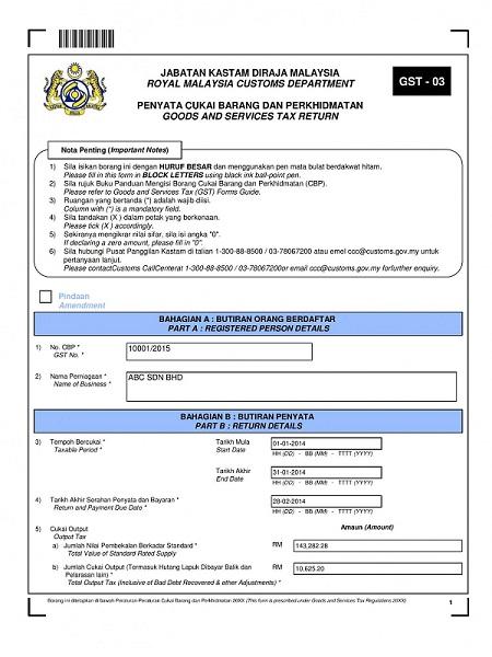GST Form. Timos en Kuala Lumpur